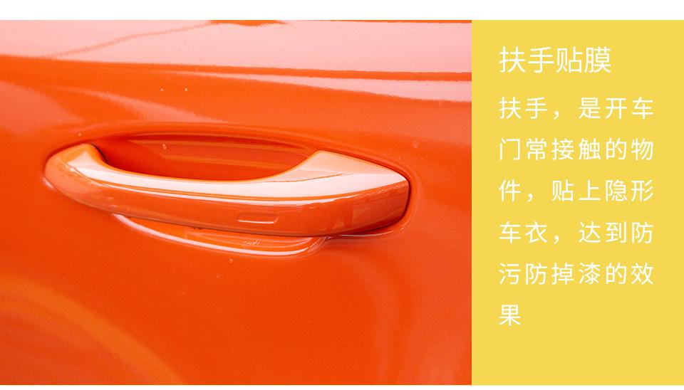 保时捷卡宴配件_2020款熔岩橙色保时捷卡宴Coupe贴XPEL隐形车衣